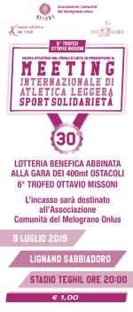 2019_-_lotteria_meeting_banner_vert_150.jpg